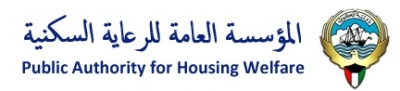 National Housing (Sabah Al Ahmed City)